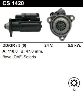 Купить стартер CS1420 для DAF XF