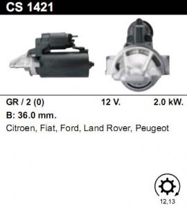 Купить стартер CS1421 для Fiat, Ford, Peugeot Boxer, Land Rover Defender