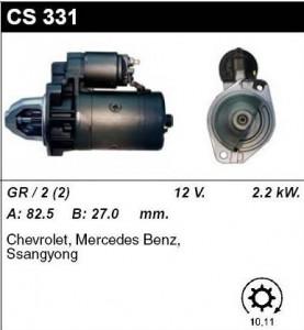 Купить стартер CS331 для Daewoo Korando, Musso