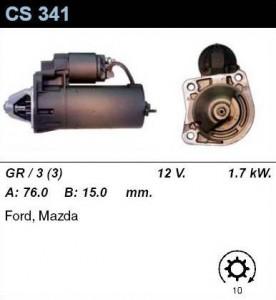 Купить стартер CS341 для Ford