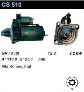 Купить стартер CS510 для Fiat, Renault