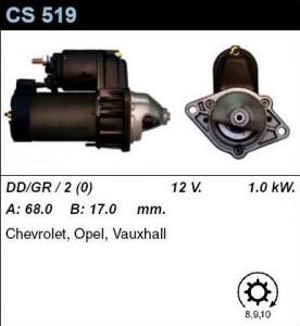 Купить стартер CS519 для Daewoo, OPEL, Chevrolet