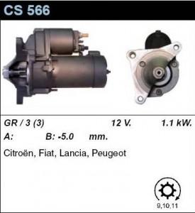 Купить стартер CS566 для Citroen, Peugeot, Fiat, Lancia