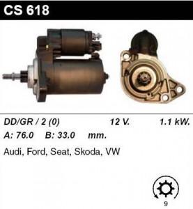 Купить стартер CS618 для VW, AUDI, Skoda, Seat, Ford