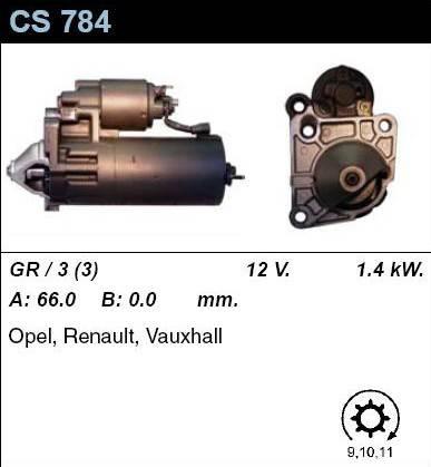 Купить стартер CS784 для
