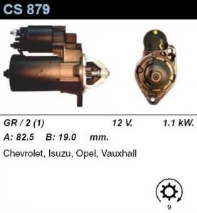 Купить стартер CS879 для OPEL, Daewoo, Chevrolet