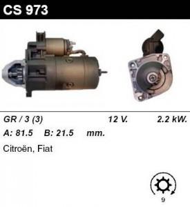 Купить стартер CS973 для Fiat Ducato