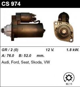 Купить стартер CS974 для VW, AUDI, Skoda, Seat, Ford, Honda, Rover