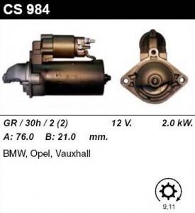 Купить стартер CS984 для OPEL, BMW