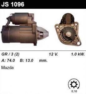 Купить стартер JS1096 для Mazda