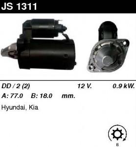 Купить стартер JS1311 для Hyundai, KIA