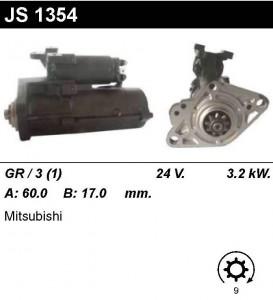 Купить стартер JS1354 для Mitsubishi Canter