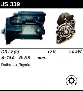 Купить стартер JS339 для Toyota Carina, Corolla, Daihatsu CHARMANT