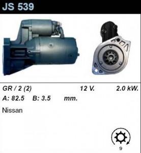 Купить стартер JS539 для Nissan Primera, Almera, Sunny