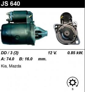 Купить стартер JS640 для Mazda, KIA