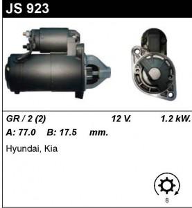 Купить стартер JS923 для Hyundai, KIA