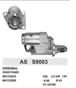 Купить стартер S9003 для Kia Pregio